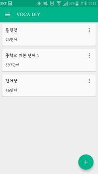VOCA DIY - Excel Upload apk screenshot