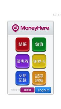 MoneyHere apk screenshot