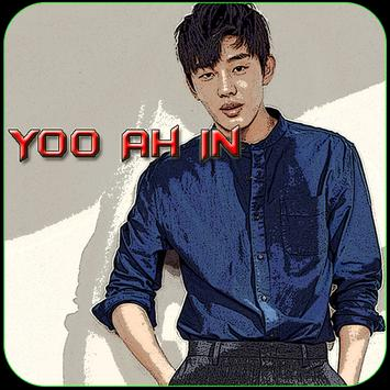 Best Yoo Ah In Wallpapers HD capture d'écran 6