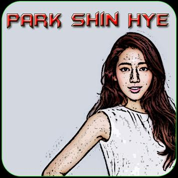 Park Shin Hye Wallpapers screenshot 13