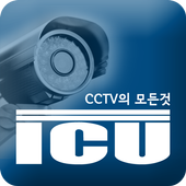 ICU CCTV (아이씨유) icon