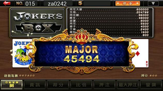 5PK-魔幻神燈slot娛樂城online screenshot 3