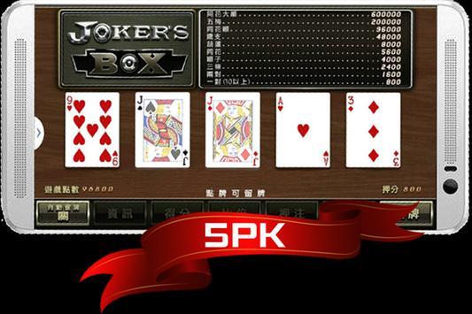 5PK-魔幻神燈slot娛樂城online poster