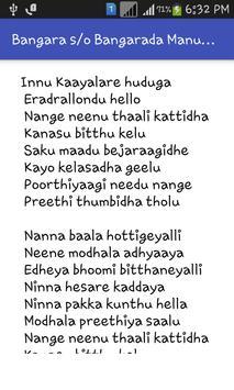 Bangara s/o Bangarada Manushya Songs Tml screenshot 3