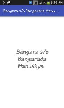 Bangara s/o Bangarada Manushya Songs Tml poster