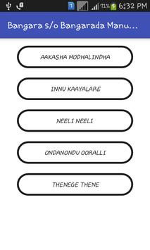 Bangara s/o Bangarada Manushya Songs Tml screenshot 1