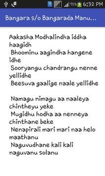 Bangara s/o Bangarada Manushya Songs Tml screenshot 2
