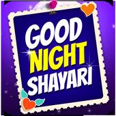 Good Night Shayari icon