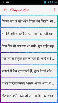 Good Night Shayari poster