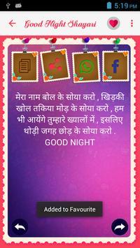 Good Night Shayari apk screenshot