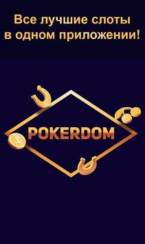 Pokerdom (Slots+) poster
