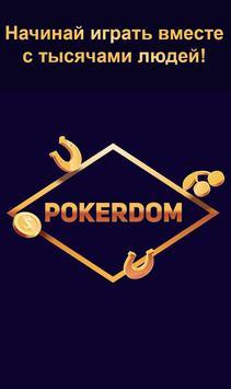 Pokerdom (Slots+) screenshot 2