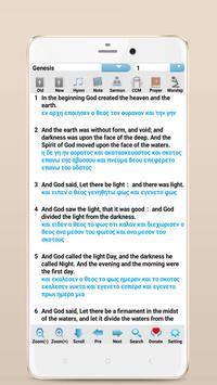 Worship Bible poster