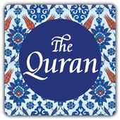 Quran: English Audio and Notes icon