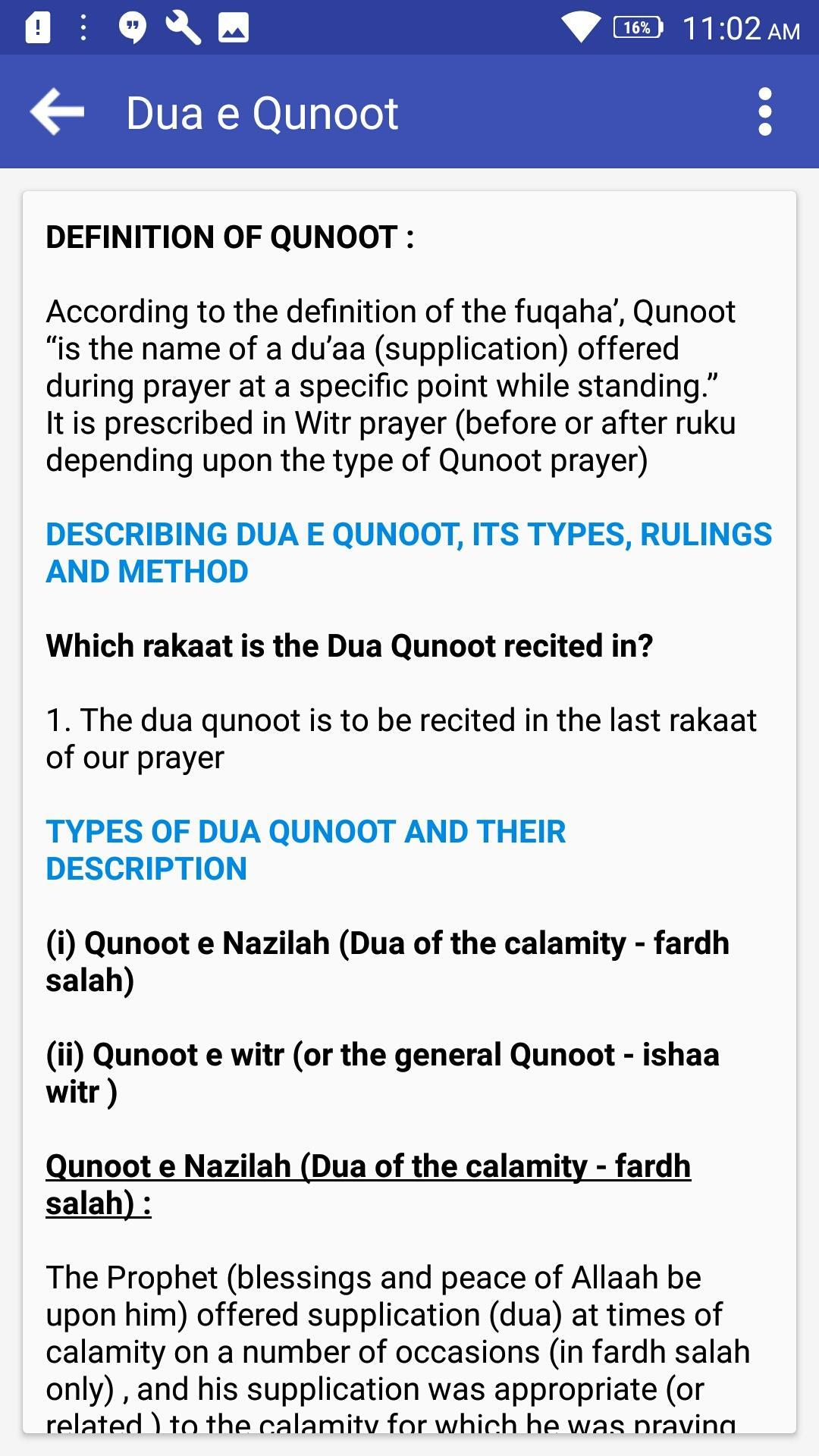 Qunoot e Witr for Android - APK Download