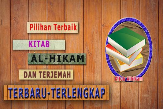 Kitab Al Hikam Dan Terjemah screenshot 1