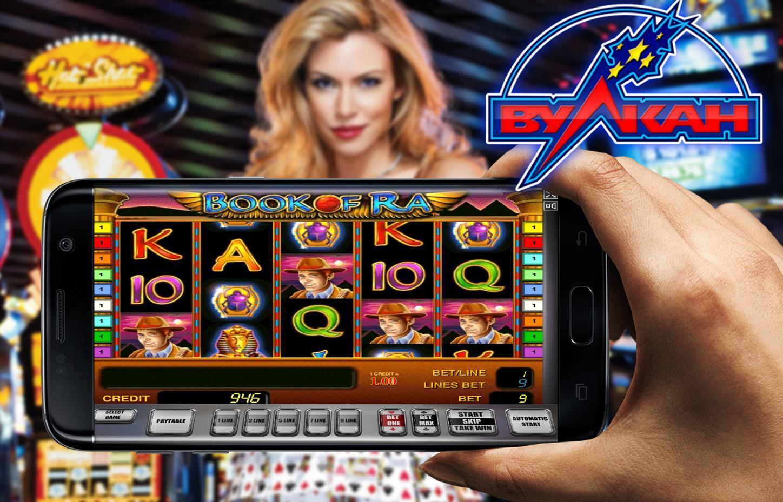 Реальное казино на андроиде бездепозитный бонус дрифт казино