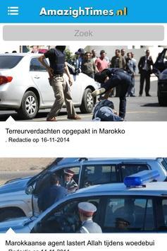 AmazighTimes apk screenshot