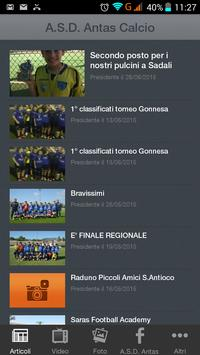 Antas Calcio News screenshot 2