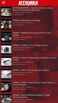 RTRMAX screenshot 3