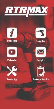 RTRMAX screenshot 1