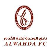 AlWahda FC Media icon