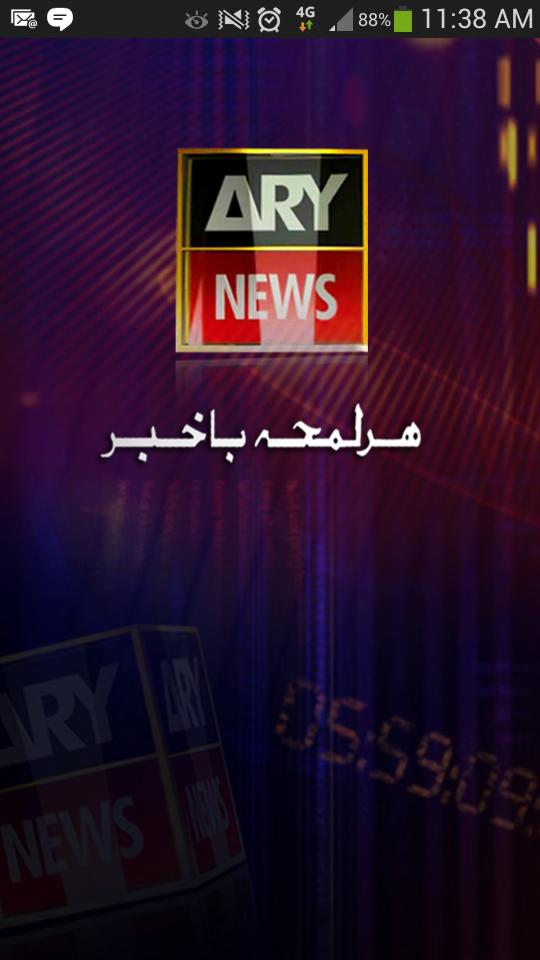 ARY NEWS for Android - APK Download