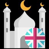 Discover Islam icon
