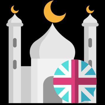 Discover Islam screenshot 6