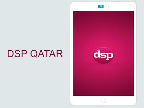 DSP Qatar apk screenshot