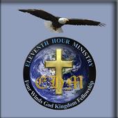 EHM icon
