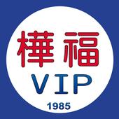 HuaFuVIP icon