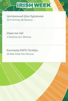 Irish Week Moscow Festival screenshot 4