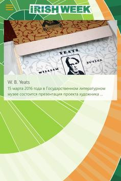 Irish Week Moscow Festival screenshot 3