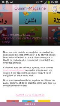 Oummi-magazine apk screenshot