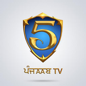 5aab Tv - Live News & Ent. icon