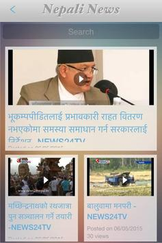 Nepali Newspapers and Radios apk screenshot