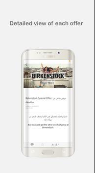 TanzeelatBH apk screenshot