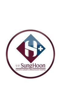 sunghoon screenshot 1