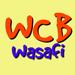 WCB Daily-Audio,Video,Lyrics& habari za WCB WASAFI