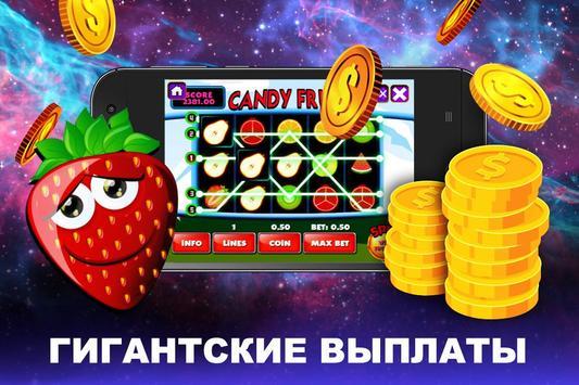 Онлайн игры автоматы гейминатор