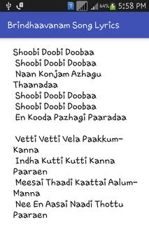 Brindhaavanam Songs Tml apk screenshot