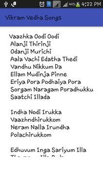 Adhu oru kaalam lyrics – adhe neram adhe idam lyrics | music.