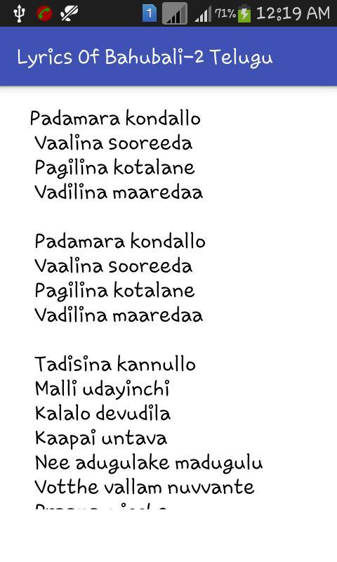 bahubali 2 in telugu download