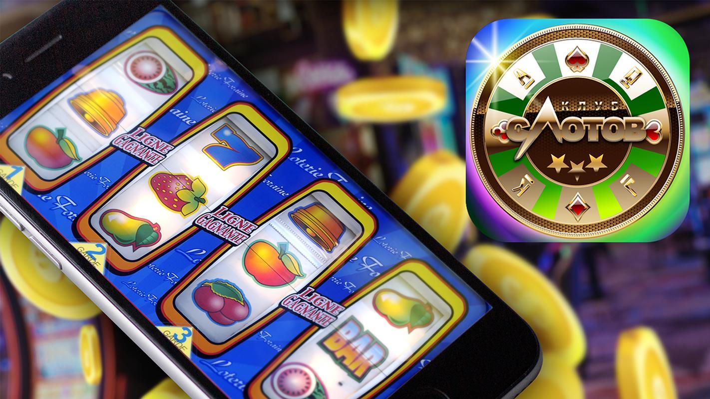 Как получить лицензию онлайн казино