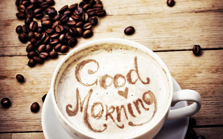 Картинка чашка кофе с надписью доброе утро, видео гифки