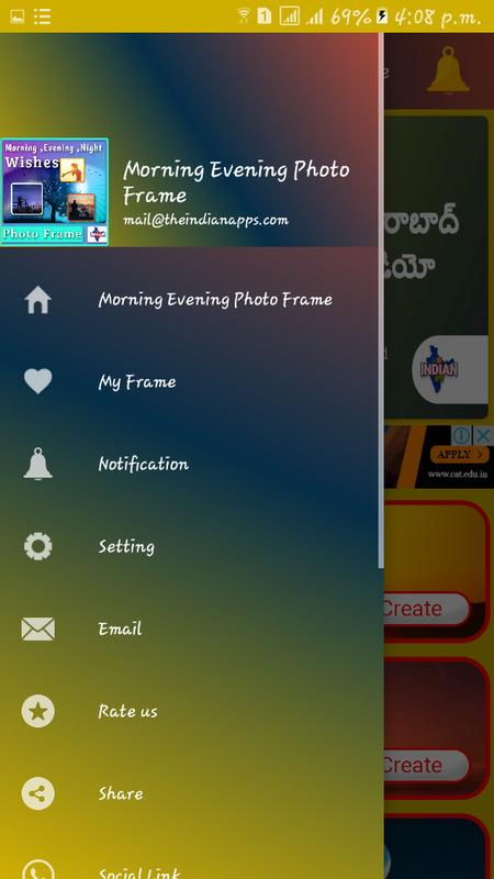 Good morning evening photo frames wishes greetings for android apk good morning evening photo frames wishes greetings screenshot 13 m4hsunfo