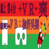 VR cinema for cardboard and u. icon
