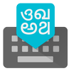 Google Indic Keyboard 图标