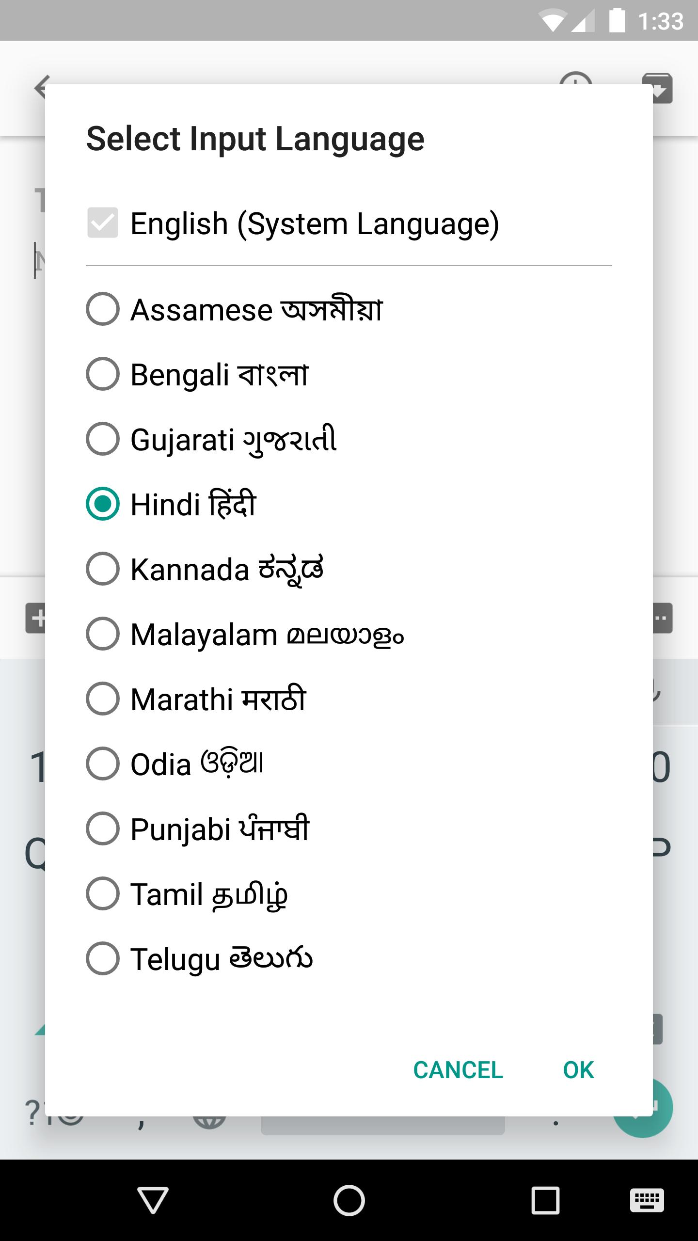 Google Indic Keyboard for Android - APK Download